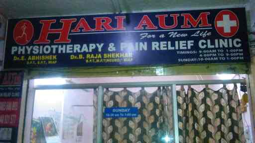 hari-aum-physiotherapy-and-pain-relief-clinic-dilsukhnagar-hyderabad-physiotherapy-centres-6w2h37kqyv
